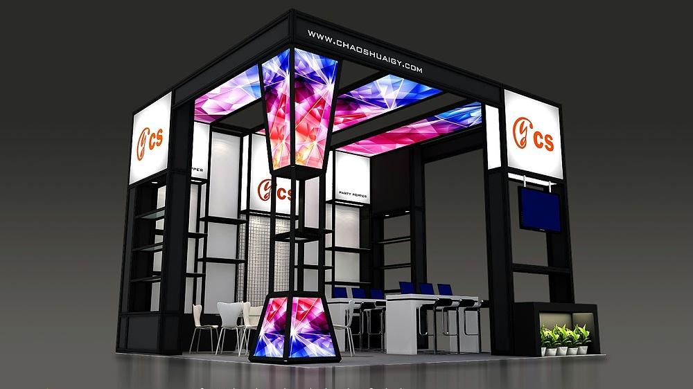 chaoshu-礼品展展台设计搭建