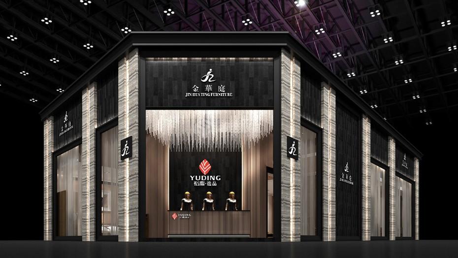家具展展台设计搭建+香港金华庭