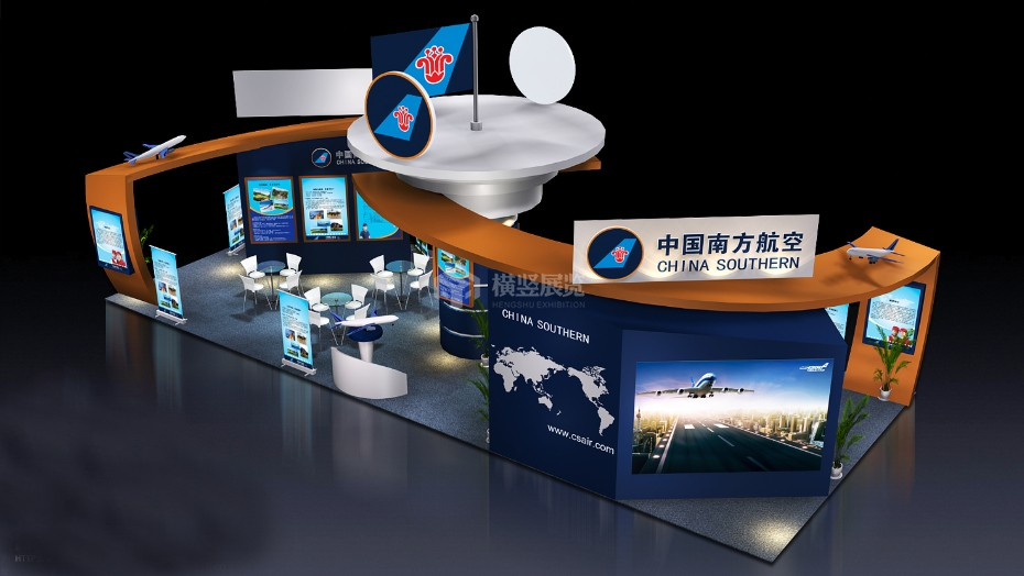 旅游展-南航-90平方-(2)新