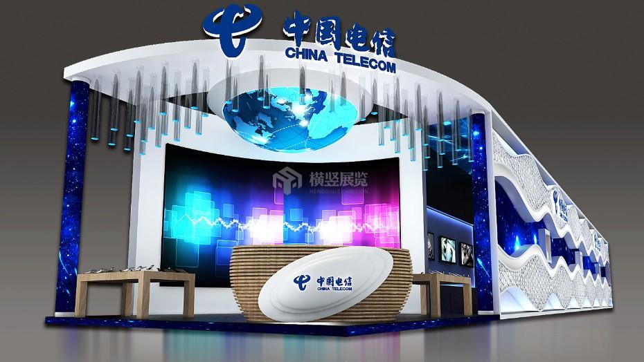 中国电信+通讯展展台设计搭建