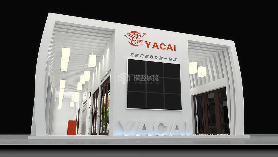 建材展展台设计搭建+亚材门窗