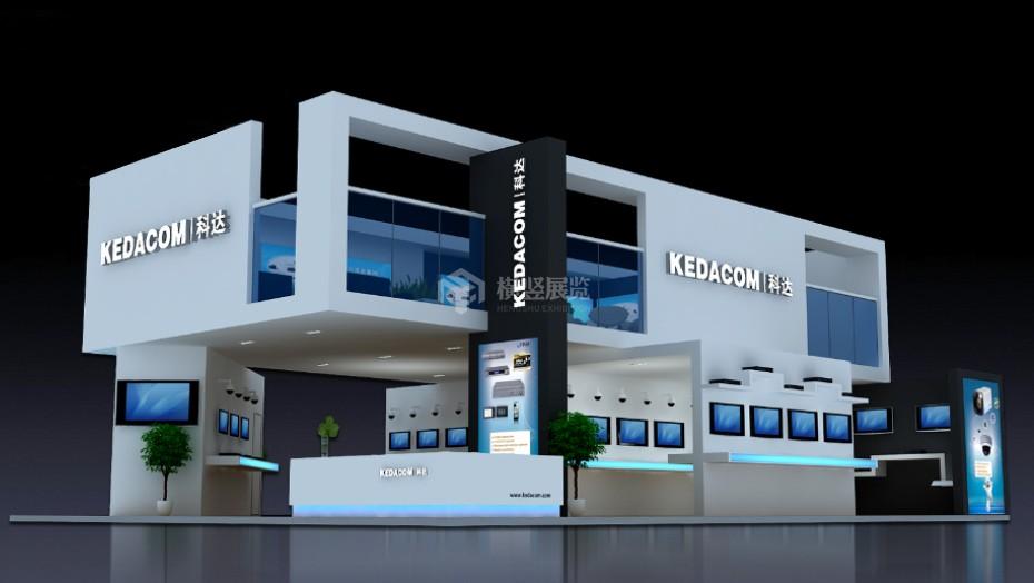科达-安防电子展展台设计搭建