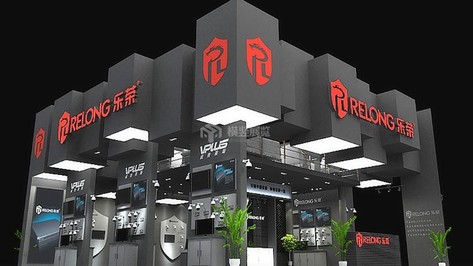 乐荣-深圳安防电子展展台设计
