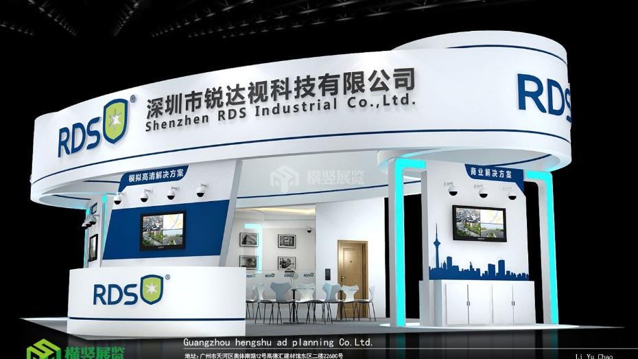 锐达视-深圳安防电子展展台设计