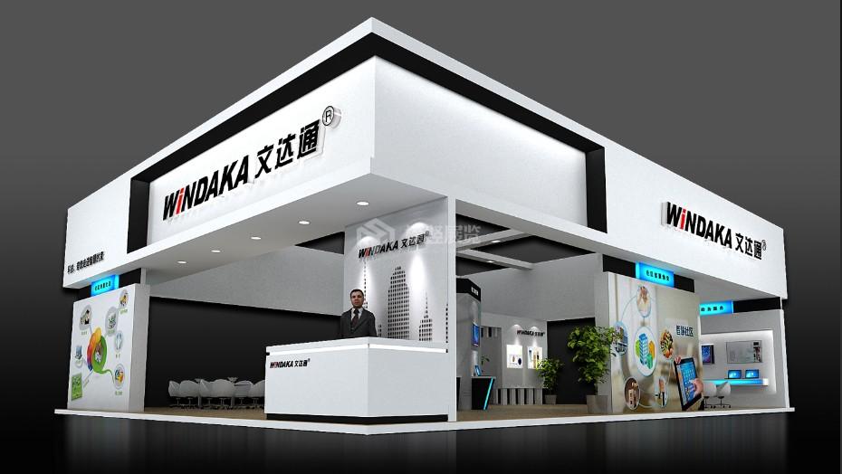 文达通-深圳安防电子展展台设计