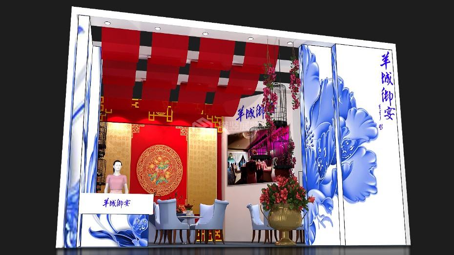 婚庆展展台设计搭建+羊城玉宴