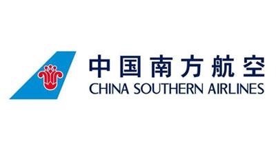 中国南方航空-横竖展览合作客户