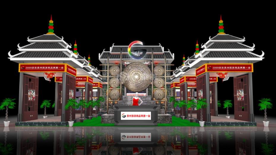 政府展展台设计搭建+贵州