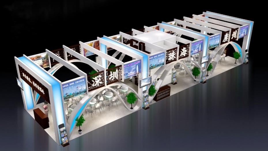 政府展展台设计搭建+广深珠