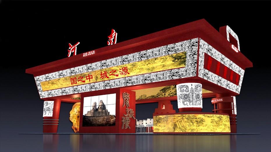 政府展展台设计搭建+河南