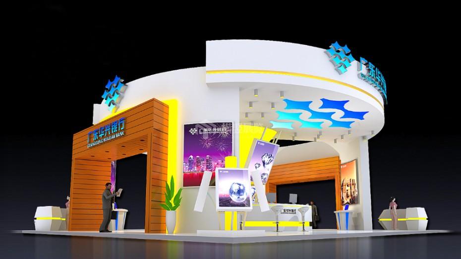 政府展展台设计搭建+华兴银行