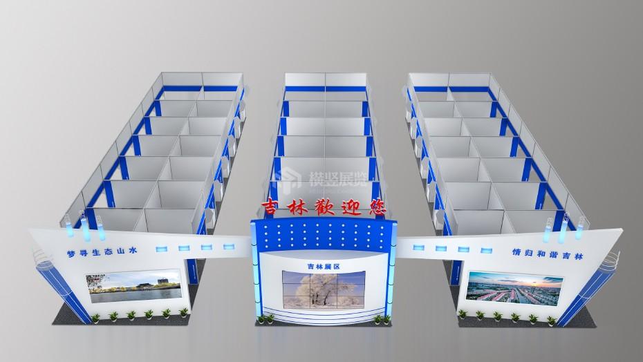 政府展展台设计搭建+吉林