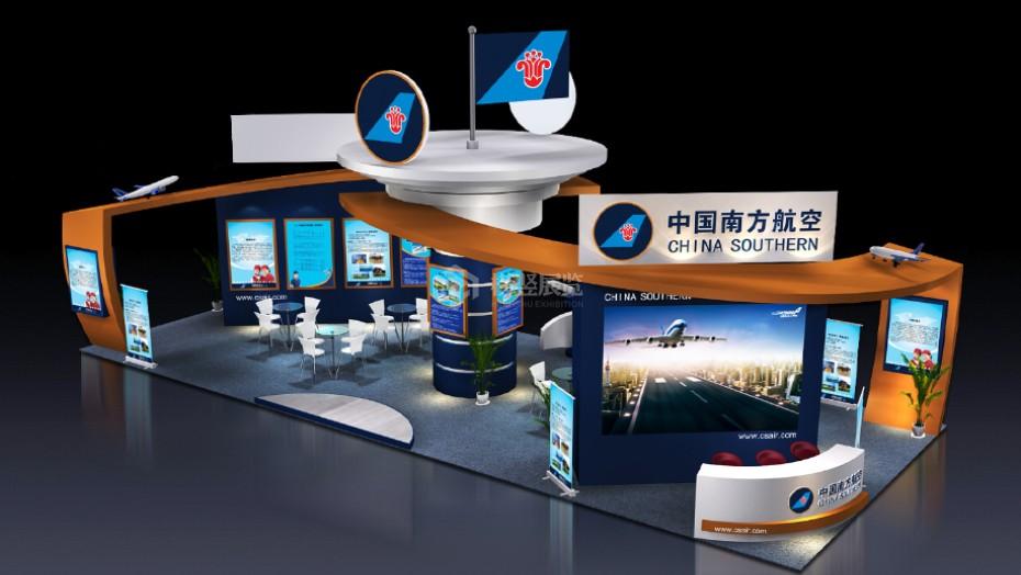 政府展展台设计搭建+南方航空