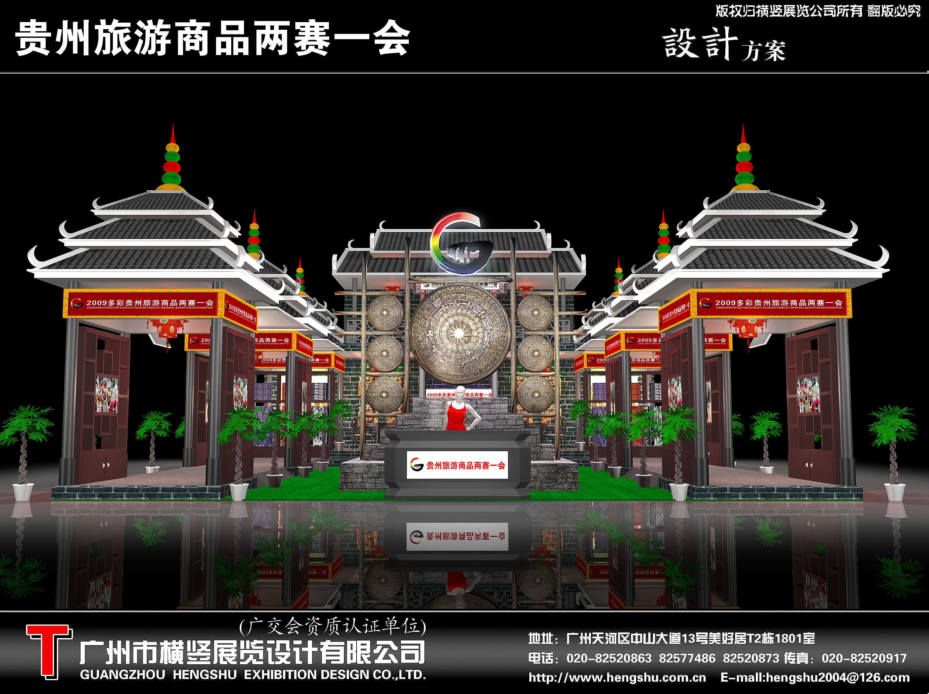 中博会贵州220