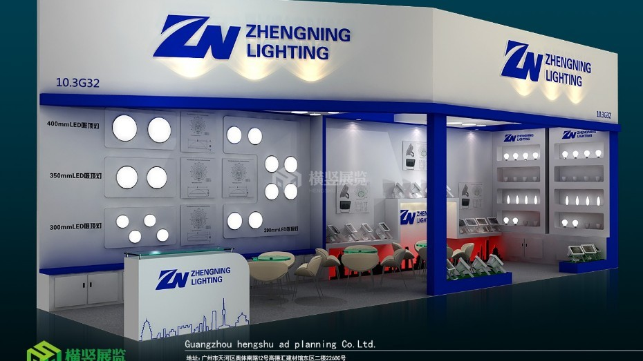 正林-香港照明展展台设计