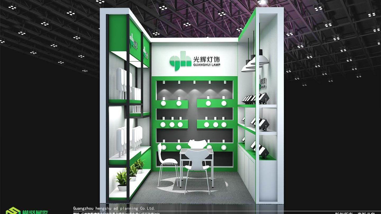 光辉照明-香港灯饰照明展展台设计