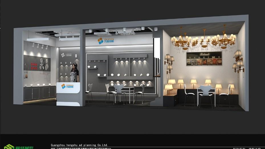 方晟-香港照明展展台设计搭建商