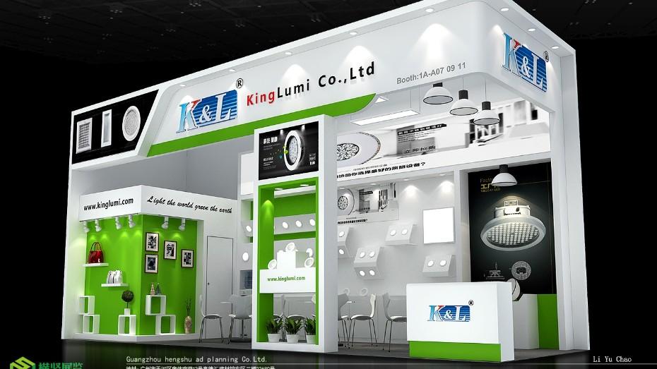 金流明-香港照明展展位设计