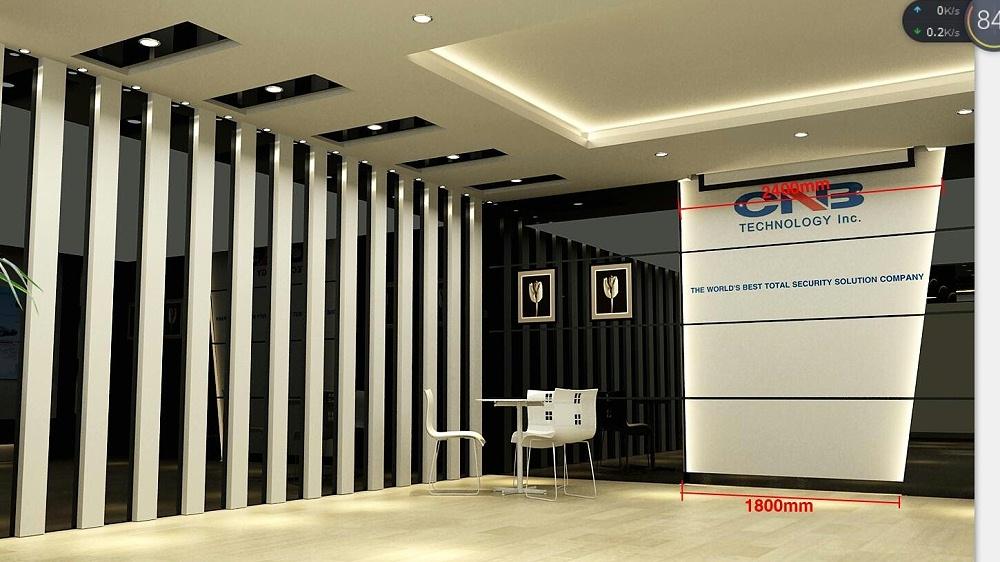 CNB2安防展厅-企业展厅设计