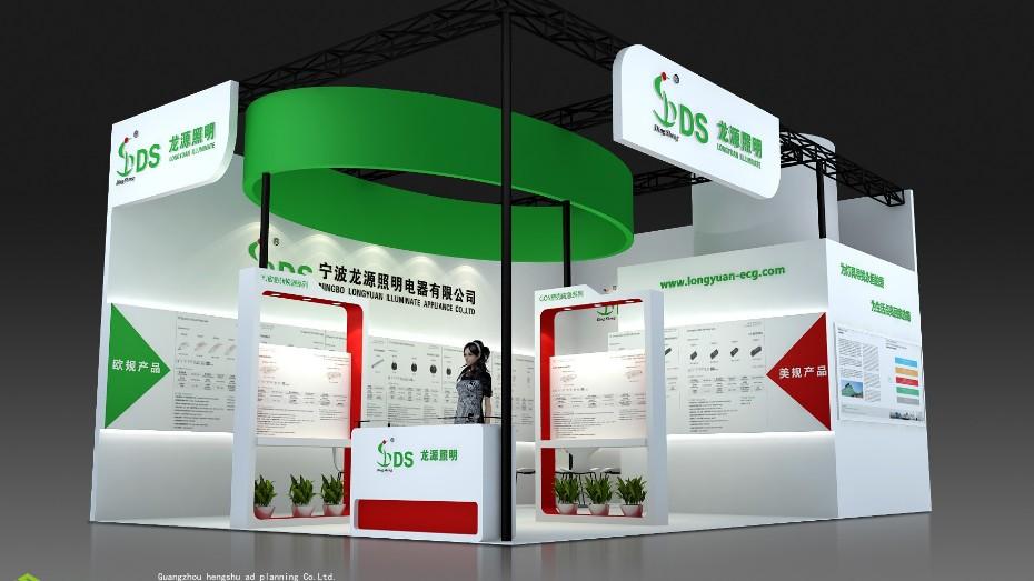 龙源-香港照明展展台设计搭建
