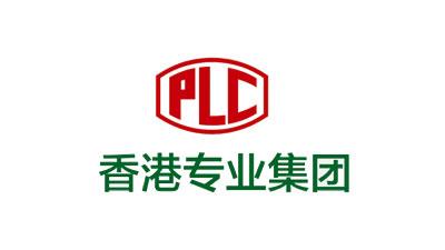 香港专业集团-横竖展览合作客户